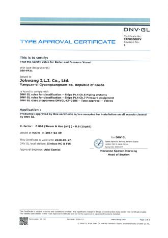 19. DNV-GL Type Approval_DNV-GL.png