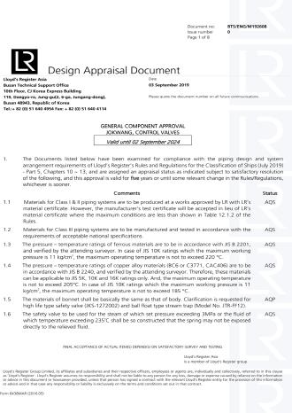16. LR General Approval_Lloyds Registe.png