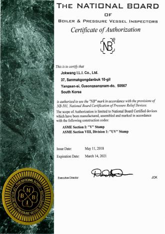 8. NBBI Certificate_NBBI.png