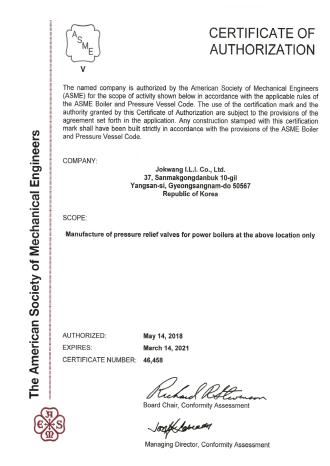 7. ASME V Certificate_ASME.png