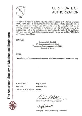 6. ASME UV Certificate_ASME.png