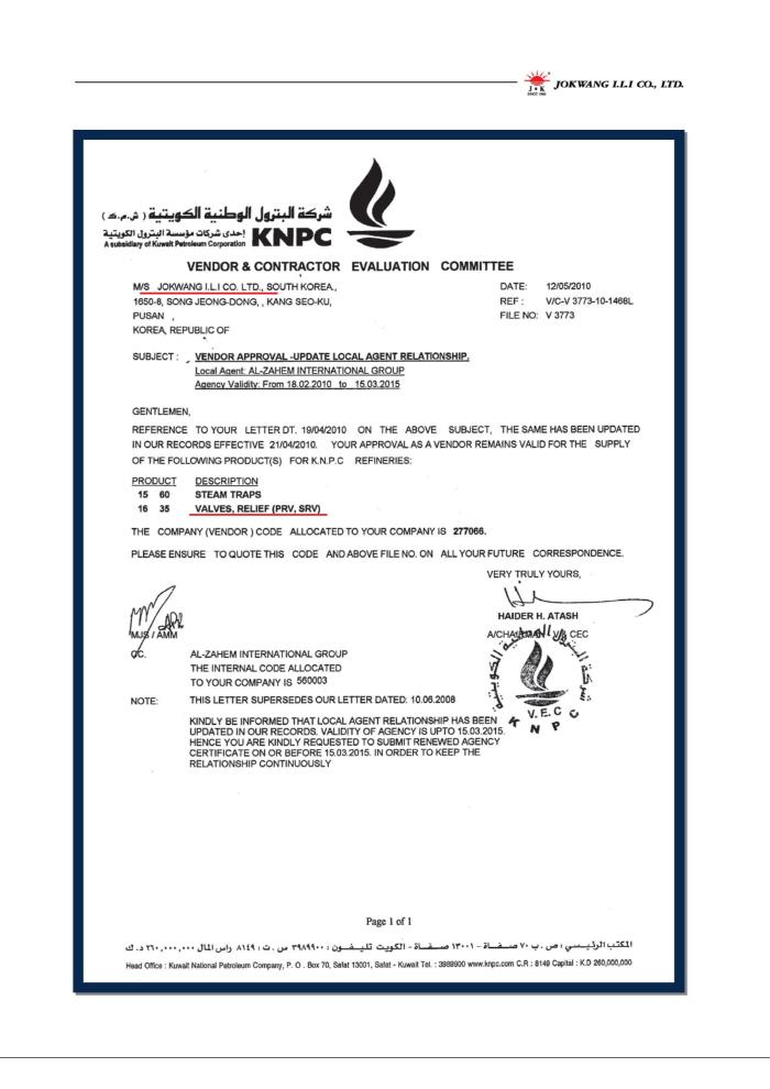 4. KNPC_Valves, Relief(PRV, SRV), Steam Trap-1.jpg