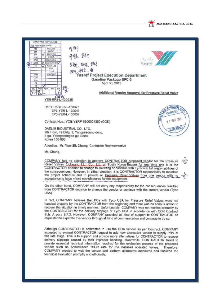 1. ARAMCO_Pressure Relief Valve-One time approval for yasref project-1.jpg